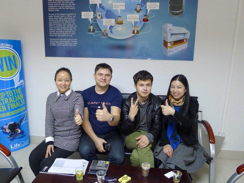 Russian Customer Buy Cardboard Lama/Standee for Brand Promotion