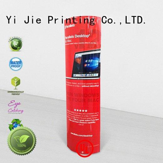 display cardboard lama display CAI YI JIE