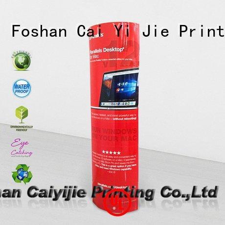 lama display lama cardboard CAI YI JIE Brand