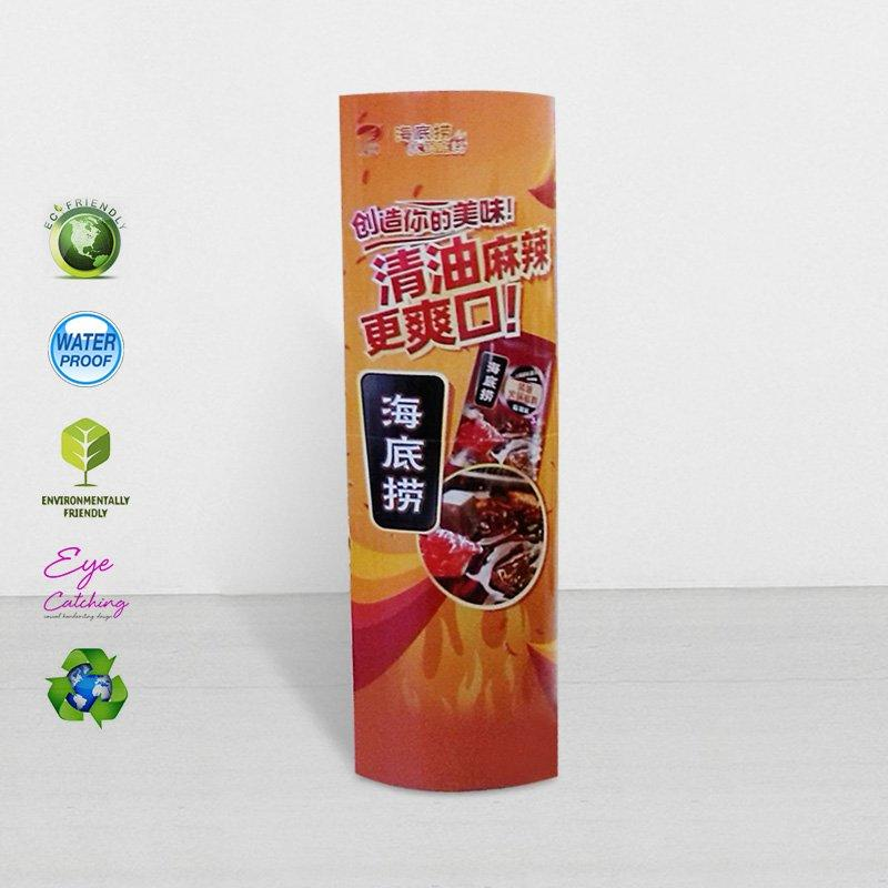 Cardboard Promotional Advertising Lama Standee Display Stands