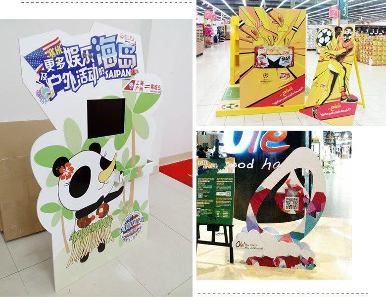 lama display promotional lama display CAI YI JIE Brand