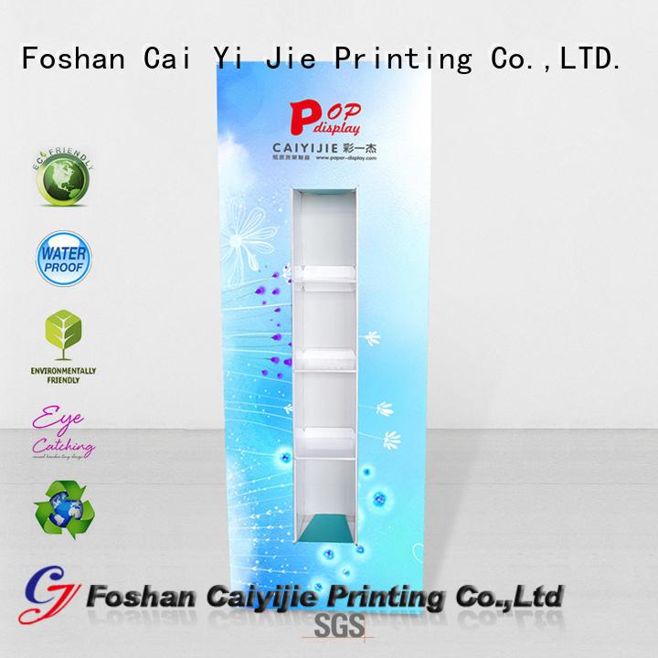 lama lama display advertising CAI YI JIE company